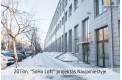 Parduodamas butas SoHo Loft projekte Smolensko g. , Naujamiestyje, Vilniuje, 39 kv.m ploto, 1 kambariai