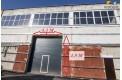 Nuomojamos patalpos Pramonės g. , , Alytuje, 1300 kv.m ploto